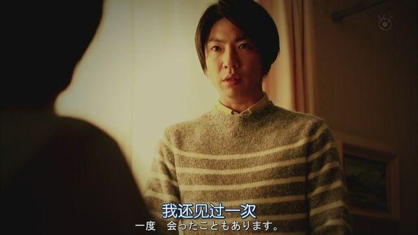 LAST.HOPE.Ep07.Chi_Jap.HDTVrip.1024X576-YYeTs人人影视[20-46-45].JPG