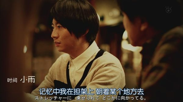 LAST.HOPE.Ep07.Chi_Jap.HDTVrip.1024X576-YYeTs人人影视[20-51-22].JPG