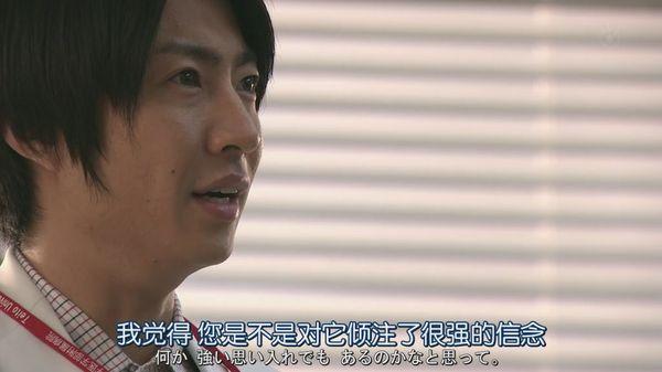 LAST.HOPE.Ep07.Chi_Jap.HDTVrip.1024X576-YYeTs人人影视[21-01-23].JPG