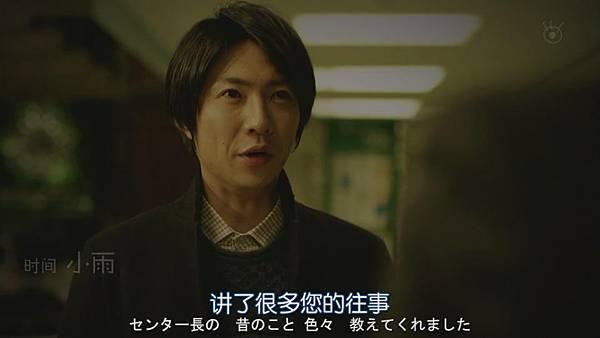LAST.HOPE.Ep08.Chi_Jap.HDTVrip.1024X576-YYeTs人人影视[13-33-44].JPG
