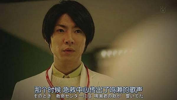 LAST.HOPE.Ep09.Chi_Jap.HDTVrip.1024X576-YYeTs人人影视[15-22-58].JPG
