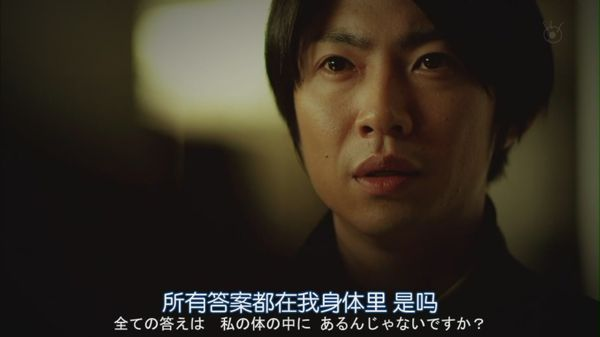 LAST.HOPE.Ep10.Chi_Jap.HDTVrip.1024X576-YYeTs人人影视[20-51-03].JPG