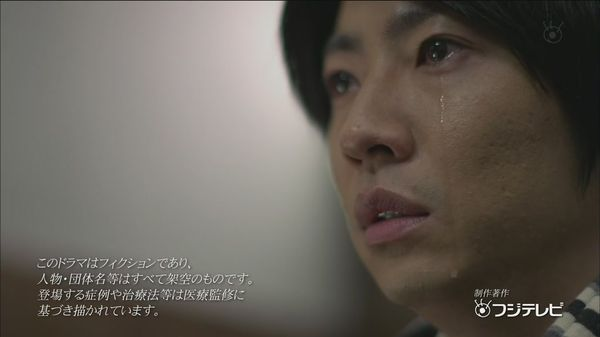 LAST.HOPE.Ep10.Chi_Jap.HDTVrip.1024X576-YYeTs人人影视[21-31-23].JPG