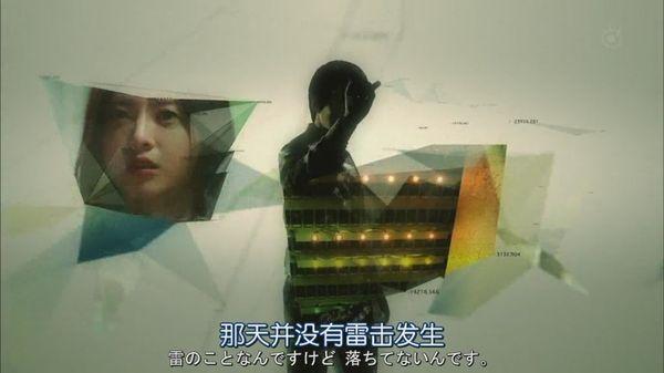神探伽利略2.Galileo.Ep01.Chi_Jap.HDTVrip.1024X576-YYeTs人人影视[00-39-17].JPG