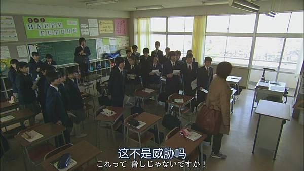 家族游戏.Kazoku.Game.Ep02.Chi_Jap.HDTVrip.1024X576-YYeTs人人影视[23-48-35].JPG