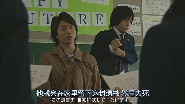 家族游戏.Kazoku.Game.Ep02.Chi_Jap.HDTVrip.1024X576-YYeTs人人影视[23-47-54].JPG