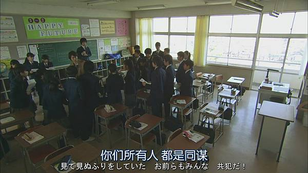 家族游戏.Kazoku.Game.Ep02.Chi_Jap.HDTVrip.1024X576-YYeTs人人影视[23-48-25].JPG