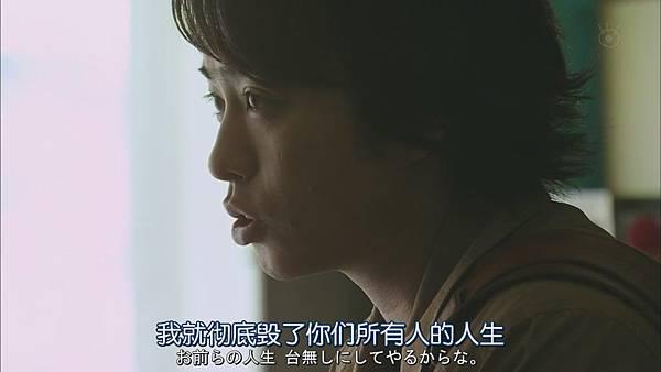 家族游戏.Kazoku.Game.Ep02.Chi_Jap.HDTVrip.1024X576-YYeTs人人影视[23-49-12].JPG