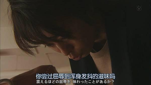 家族游戏.Kazoku.Game.Ep05.Chi_Jap.HDTVrip.1024X576-YYeTs人人影视[14-01-46].JPG