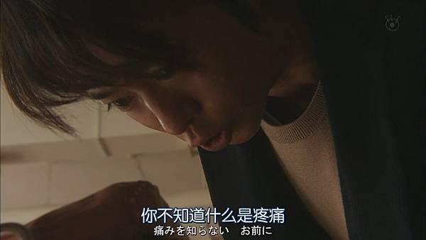 家族游戏.Kazoku.Game.Ep05.Chi_Jap.HDTVrip.1024X576-YYeTs人人影视[14-01-54].JPG