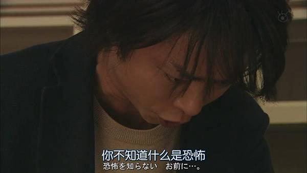 家族游戏.Kazoku.Game.Ep05.Chi_Jap.HDTVrip.1024X576-YYeTs人人影视[14-02-06].JPG