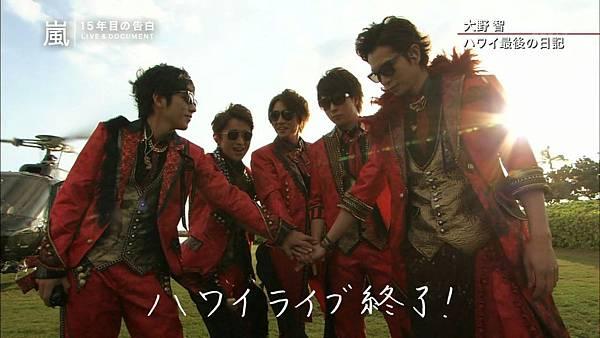 2014.11.07 - 嵐・15年目の涙と決意~LIVE&ドキュメント~[13-38-11]