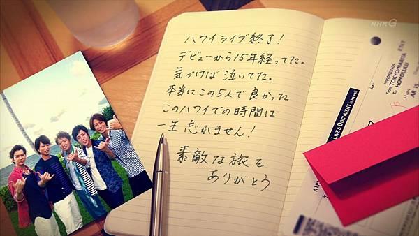 2014.11.07 - 嵐・15年目の涙と決意~LIVE&ドキュメント~[13-39-23]