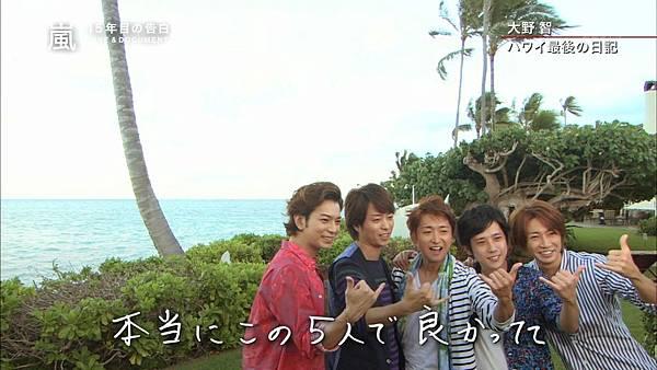2014.11.07 - 嵐・15年目の涙と決意~LIVE&ドキュメント~[13-38-58]