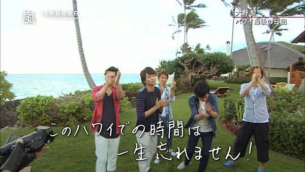 2014.11.07 - 嵐・15年目の涙と決意~LIVE&ドキュメント~[13-39-09]