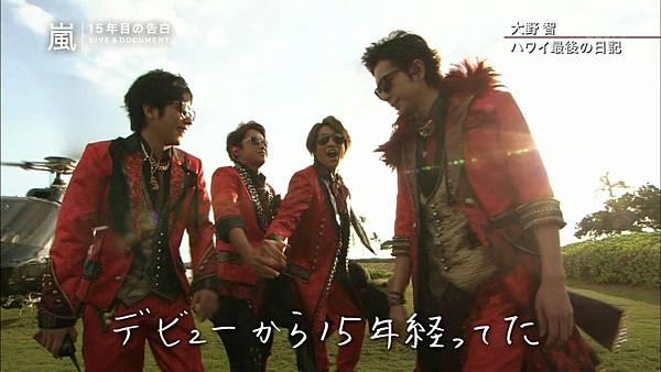 2014.11.07 - 嵐・15年目の涙と決意~LIVE&ドキュメント~[13-38-38]