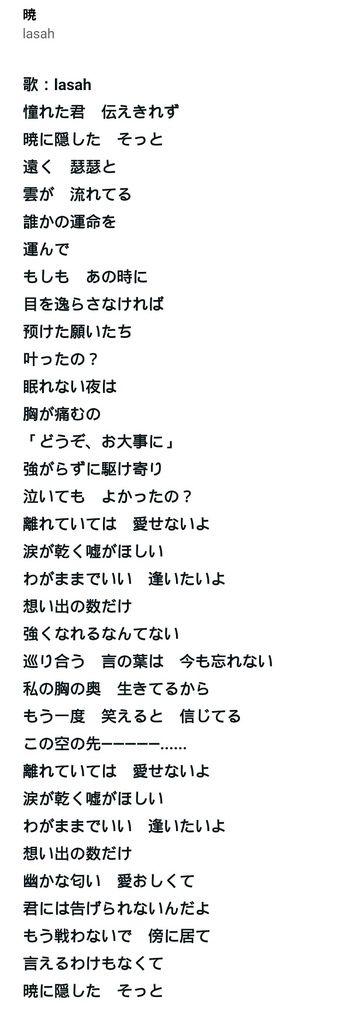 歌词海报_20170314_214319