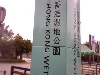 http://f8.wretch.yimg.com/anna821/1/1127060647.jpg
