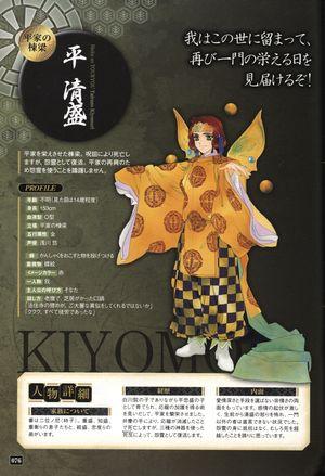 Haruka 3 Series Memorial Book - 076.jpg