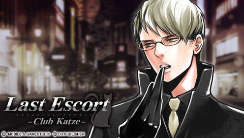 Last Escort -Club Katze- 壁紙3.jpg