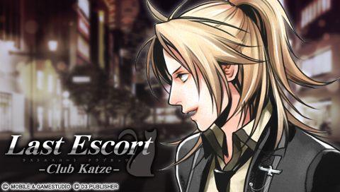 Last Escort -Club Katze- 壁紙2.jpg
