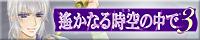 h3_banner_shiro.jpg