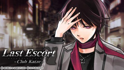 Last Escort -Club Katze- 壁紙5.jpg