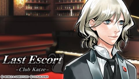 Last Escort -Club Katze- 壁紙7.jpg