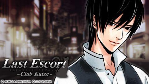 Last Escort -Club Katze- 壁紙1.jpg
