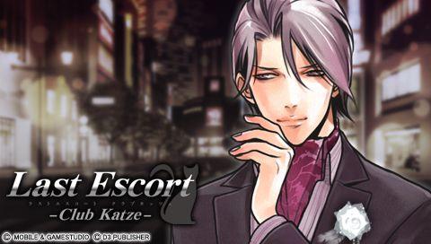 Last Escort -Club Katze- 壁紙6.jpg