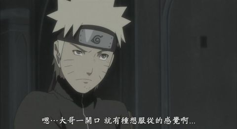 [jumpcn][naruto shippuden the movie][Big5][848x480][22-48-49].JPG