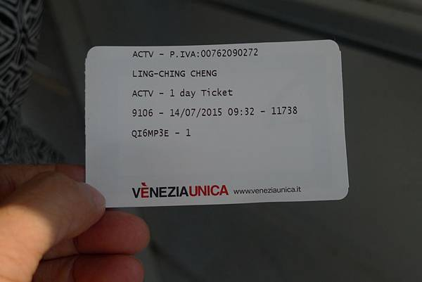 P1320425