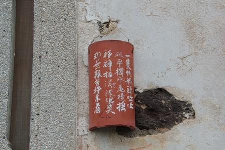 台語發音PART2.jpg