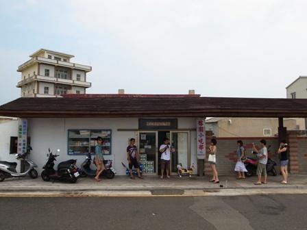 觀光小店.JPG