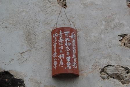 台語發音PART1.jpg