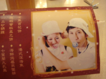 可愛的菜單~哈.JPG