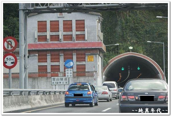 雪隧2.jpg