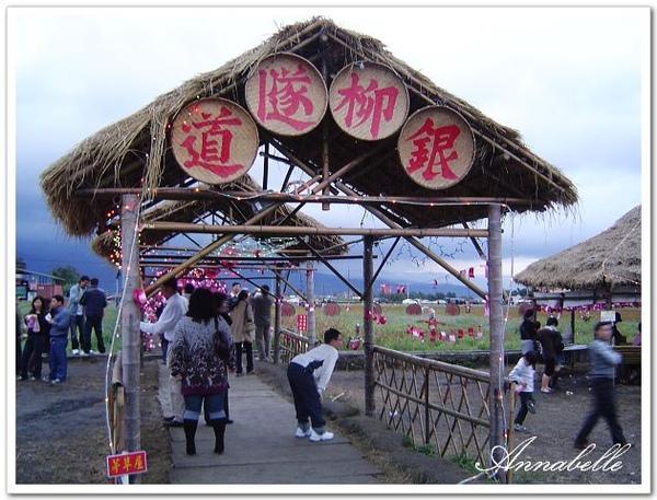 銀柳隧道-1.jpg
