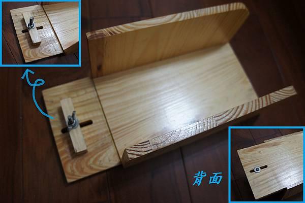 原木色橡木切皂器