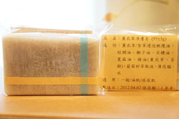 薰衣草淨膚皂