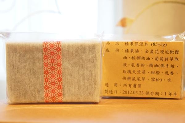 榛果保溼皂