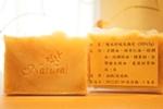 檜木舒緩洗顏皂
