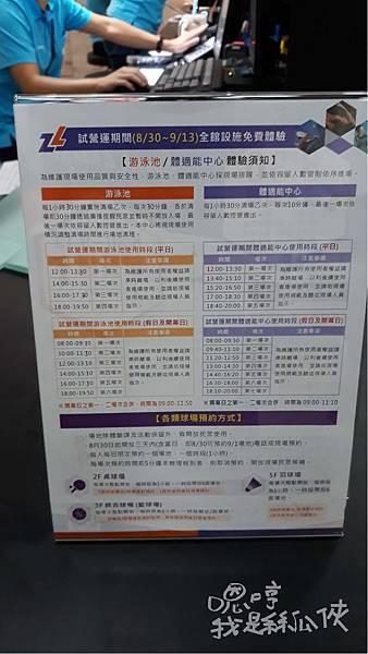 運動中心011.jpg