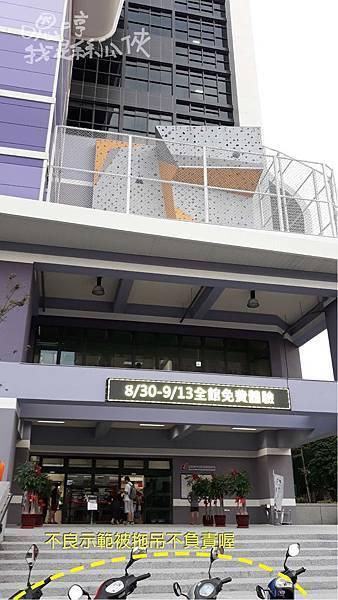 運動中心075.jpg