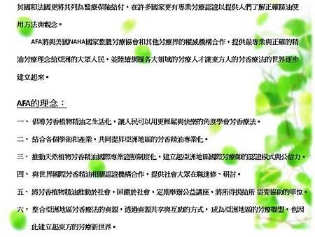 2010.11.5_2.19.2_9709