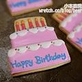 052生日蛋糕,如需書寫文字請先告知