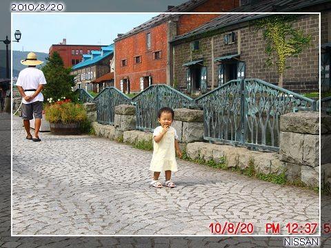 20100824-IMG_9045