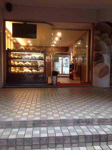 【好物】土城--真有味包子/馒头,真材实料~买10送1,新开幕老闆还请喝咖啡唷!