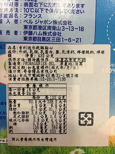 IMG_8998.JPG