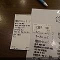 20140926- 118.JPG
